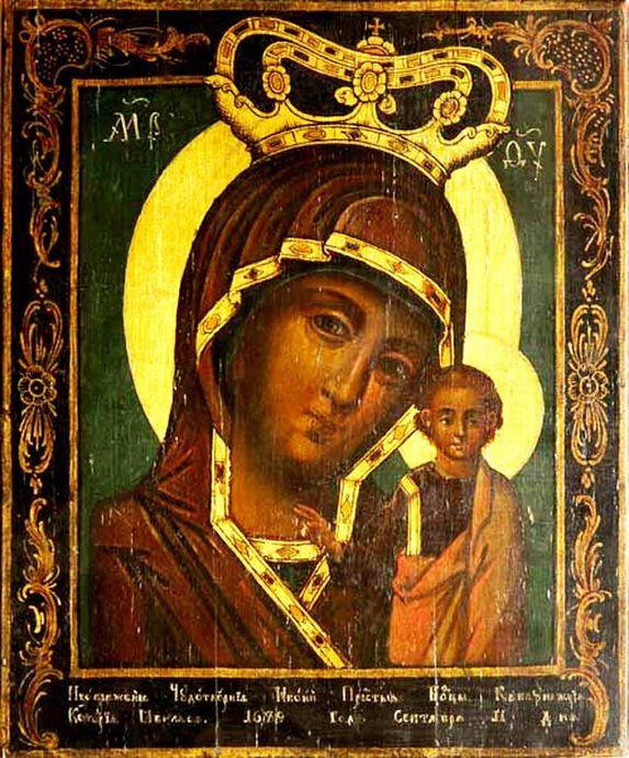 Казанская Каплуновская икона Божией Матери