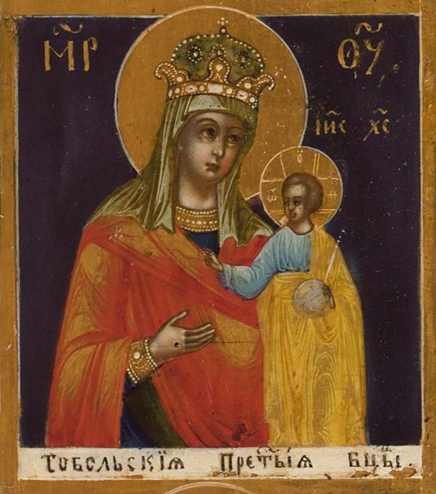 Тобольская Казанская икона