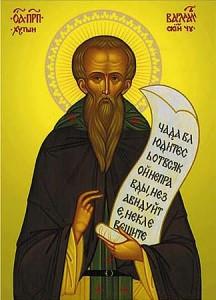 Варлаам Хутынский, новгородский чудотворец