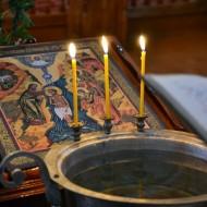Иоанн Предтеча и Крещение Господне