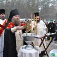 В день праздника Крещения Господня, 19.01.2013