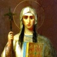 Святая равноапостольная Нина просветительница Грузии