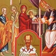 Обрезание по плоти Господа Бога и Спасителя нашего Иисуса Христа