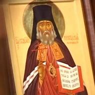 Священномученик Никодим