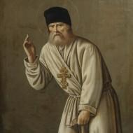 Благословение преподобного Серафима Саровского