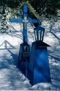 Могилка святого Иоанна. Сейчас его святые мощи находятся неподдалёку от этого святого места в Успенском соборе Святогорской лавры