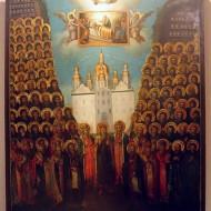 Собор преподобных отцев Киево-Печерских