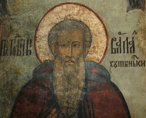 Преподобный Варлаам Хутынский Новгородский чудотворец