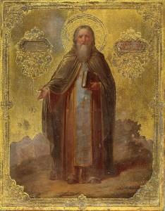 Преподобный Иоанн Кассиан Римлянин. (ок. 350-435)
