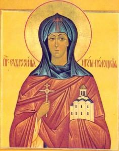 Преподобная Евфросиния, игумения Полоцкая