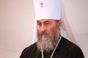 Миторополит Онуфрий местоблюститель Киевской митрополичьей кафедры