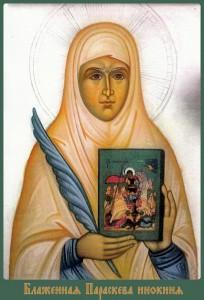 Святая блаженная инокиня Параскева