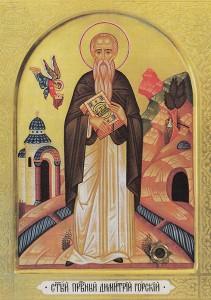 Святый праведный Димитрий Горский