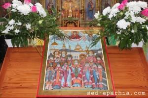 Собор Старобельских святых