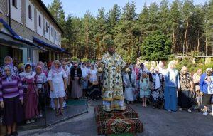 Архиепископ Никодим